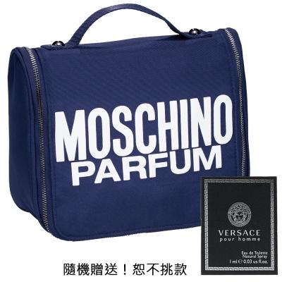 MOSCHINO 都會湛藍手拿包+隨機針管香1入