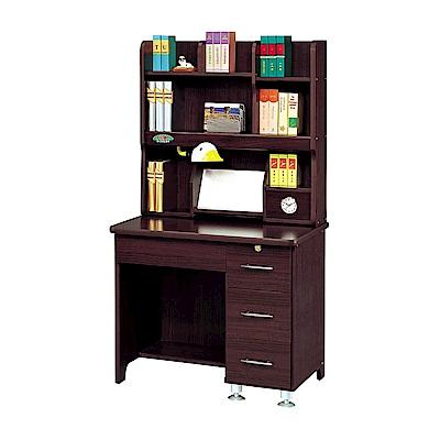 H&D 和興胡桃書桌組 (寬91X深61X高167cm)