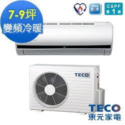 TECO東元 R32變頻一對一冷暖空調7-9坪(MS40