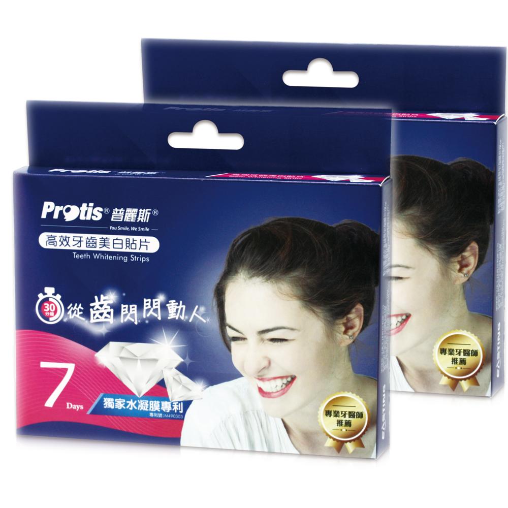 Protis 普麗斯 高效牙齒美白貼片(7天份) *2入組 @ Y!購物