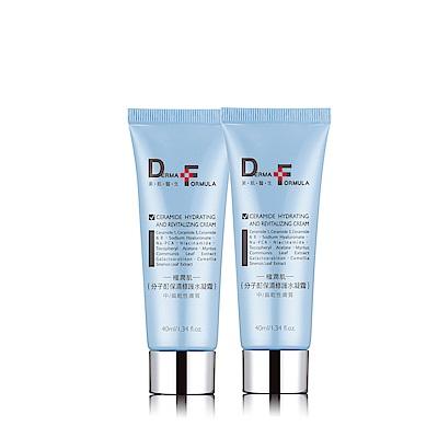 DF美肌醫生 分子酊保濕修護水凝霜40ml 2入組(保濕型)