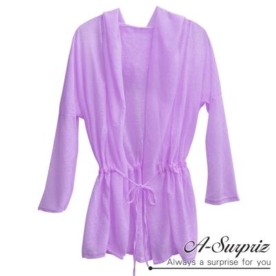 A-Surpriz 抗UV超輕薄連帽防曬衣(紫色)