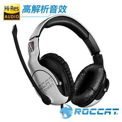 ROCCAT KHAN PRO 悍音系列 專業版高解析電競耳機-白