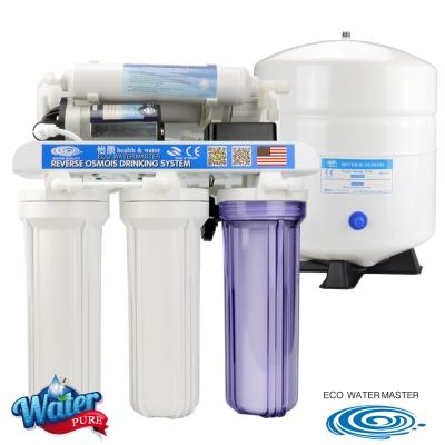 怡康 涵養五道櫥下型 RO淨水機-RO510-F