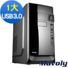 Mavoly 松聖【蓮霧】Micro-ATX電腦機殼《黑》