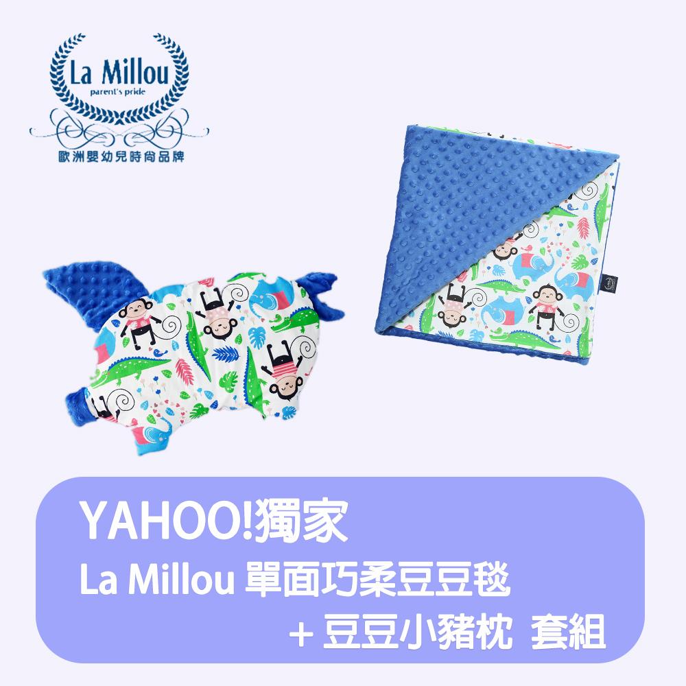 La Millou 單面巧柔豆豆毯+豆豆小豬枕套組