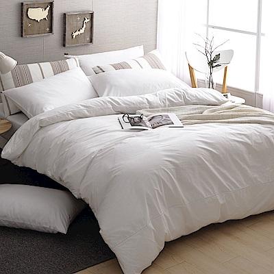 DON 極簡生活-晨光白 加大四件式200織精梳純棉被套床包組