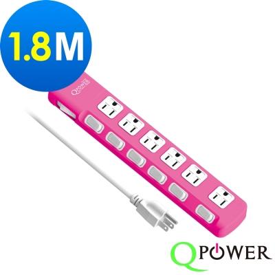 Qpower太順電業 太超值系列 TS-376A 3孔7切6座延長線(洋紅)-1.8米