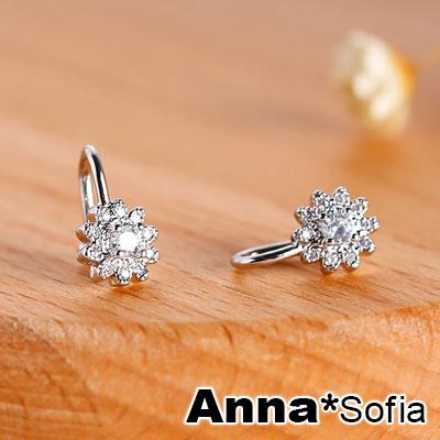 AnnaSofia 閃亮鋯鑽 耳骨夾耳釦耳夾(陽花款-銀系)