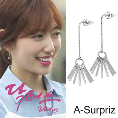 A-Surpriz韓劇Doctors 925銀耳針扇型流蘇耳環