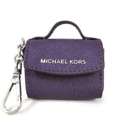 MICHAEL KORS Ava掀蓋式包包造型立體吊飾(紫色鳶尾花)