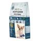 Herz赫緻 低溫烘培健康犬糧 無穀台灣鴨胸肉 2磅(908克) X1包 product thumbnail 1
