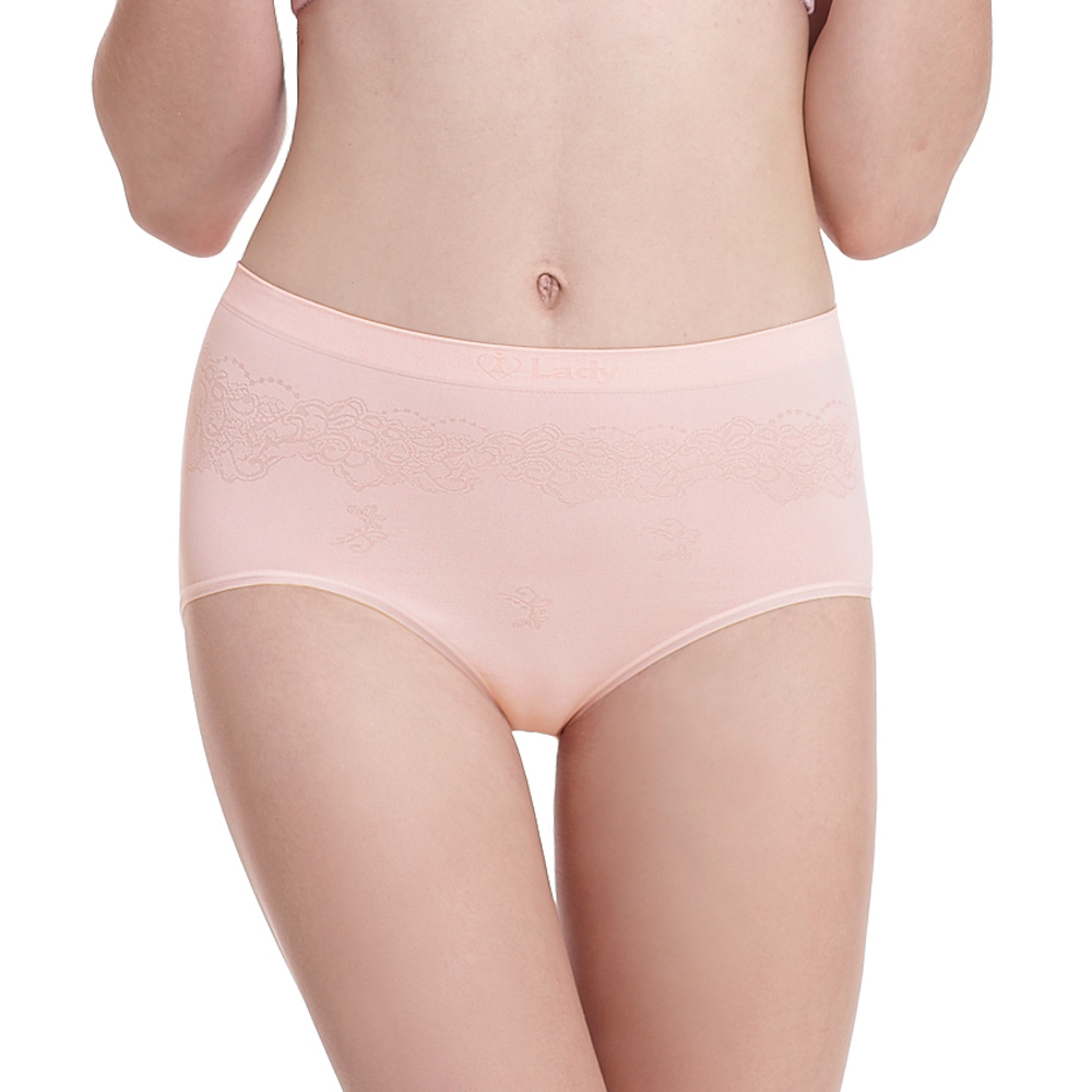 LADY 超彈力親膚無痕系列 高腰低衩三角褲(粉色)