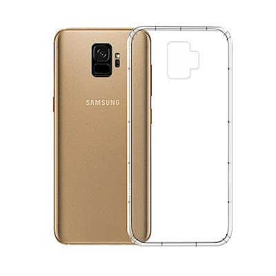 VXTRA Samsung Galaxy S9 防摔抗震氣墊保護殼