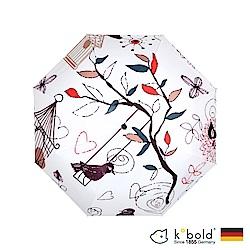 德國kobold酷波德 抗UV 按摩手把 遮陽防曬三折傘 小鳥鞦韆白色