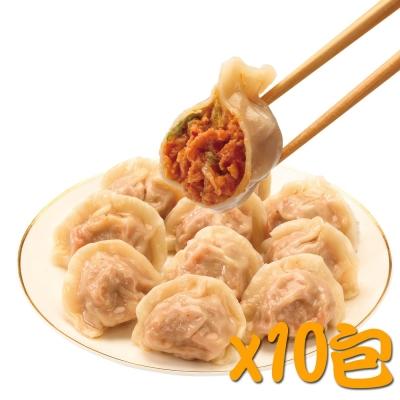 鄉味 泡菜水餃(50顆/包)(10包)