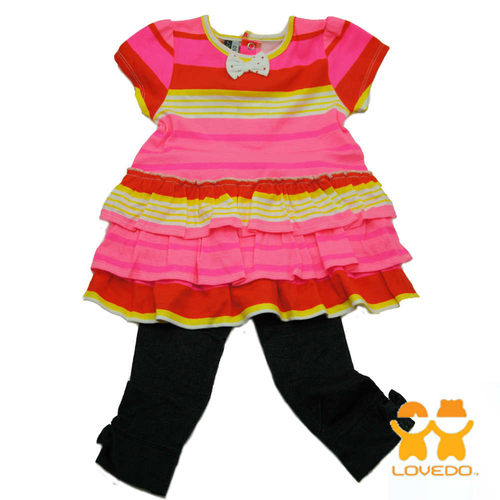 【LOVEDO-艾唯多童裝】陽光鮮豔條紋  兩件組套裝(粉)