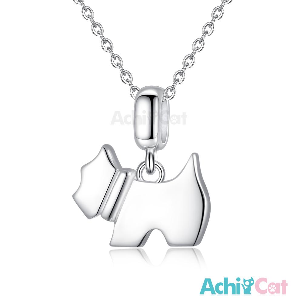 AchiCat 925純銀項鍊 鎖骨鍊 蜜糖甜心 小狗