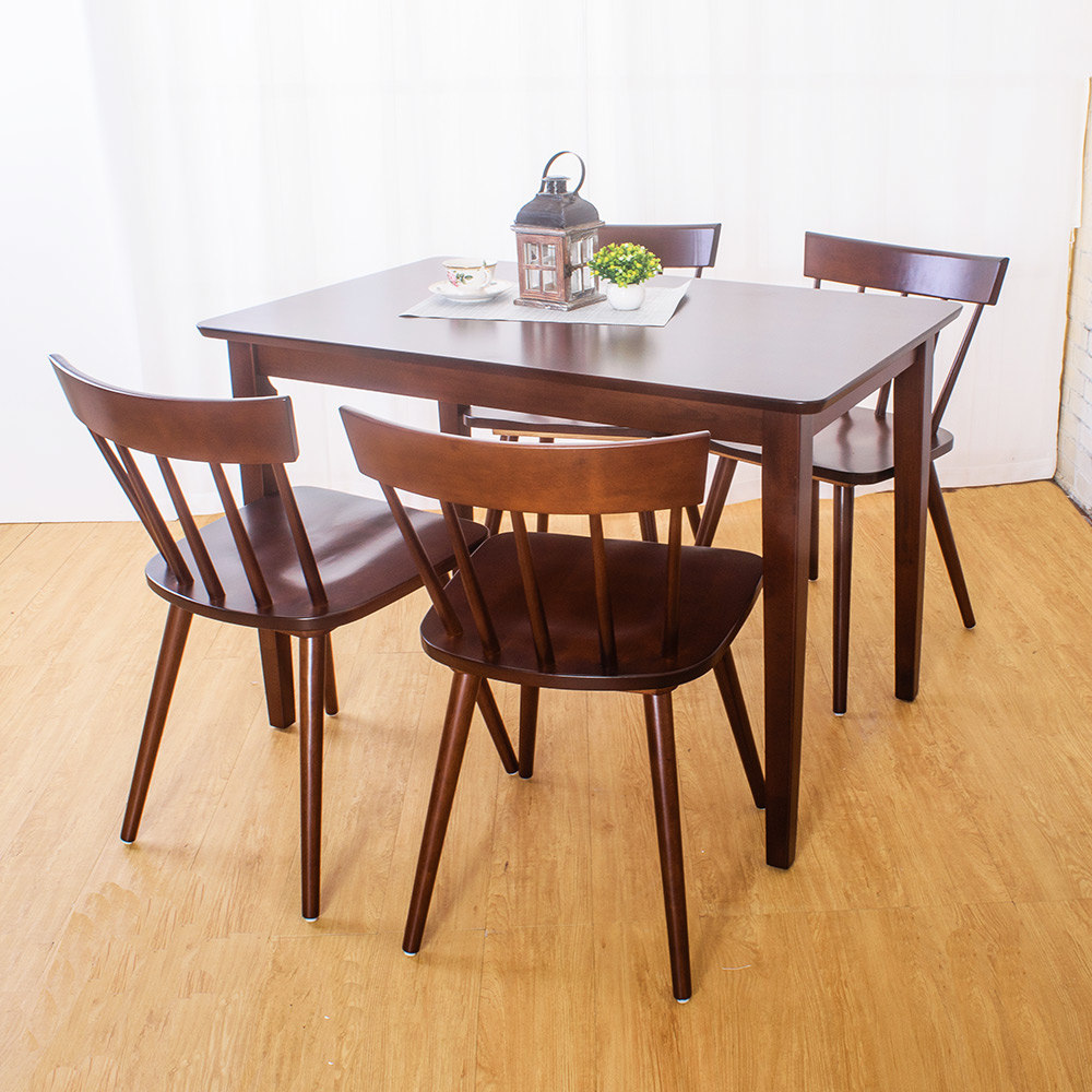 Bernice-貝克斯實木餐桌椅組(一桌四椅)-110x70x75cm