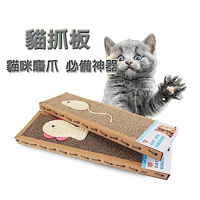 寵愛有家-貓咪玩具貓抓板