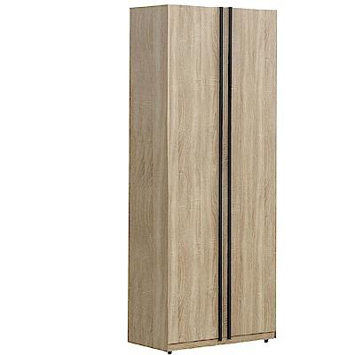 品家居 布蘭朵2.7尺梧桐木紋二門雙吊衣櫃-80x57x197cm免組