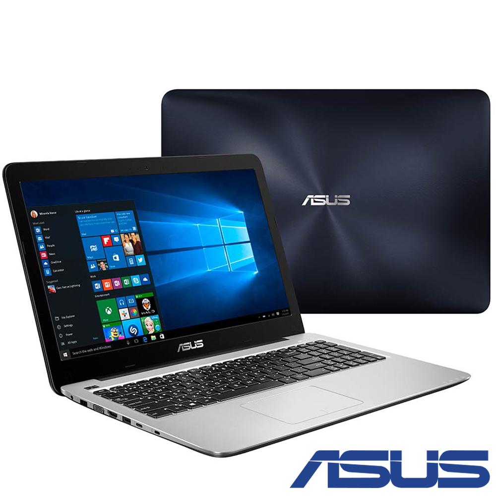 ASUS X556UR 15吋筆電(i5-6200U/930MX/1T/4G/FHD霧/藍)