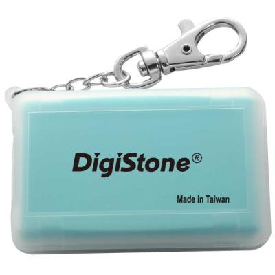 DigiStone 防震多功能4片裝記憶卡收納盒- 霧透藍色 1個