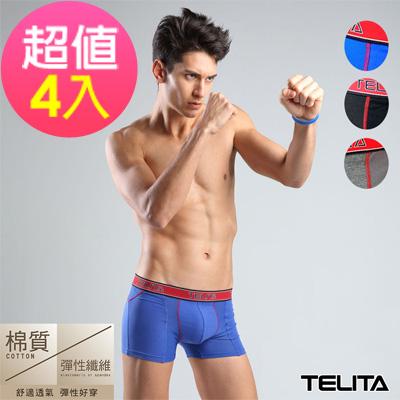 男內褲 網眼個性平口褲/四角褲(超值4件組) TELITA