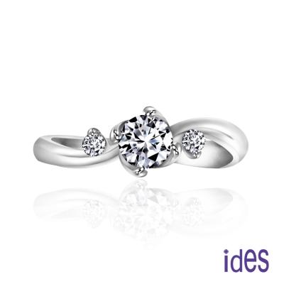 ides愛蒂思 精選設計款30分E/VS2八心八箭完美車工鑽石戒指