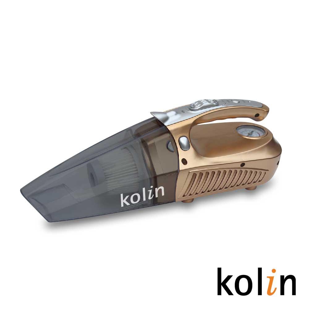 歌林多功能汽車吸塵器KTC-HC1500
