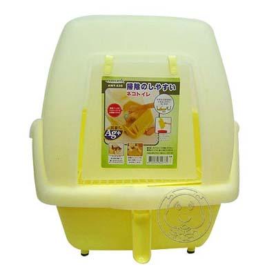 阿曼特armonto 抗菌方便清掃貓砂盆AMT-630SSN