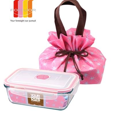 法國FORUOR 櫻粉耐熱玻璃保鮮盒提袋組(800ml)