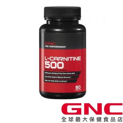GNC健安喜 L-Carnitine 卡妳婷食品錠 60顆