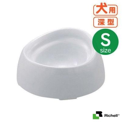 日本Richell白色時尚特殊犬用品種狗碗-深型S