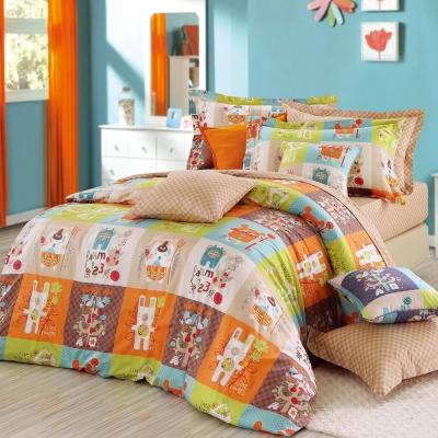 IN HOUSE-Colorful montaget-精梳棉-兩用被床包組(橘色-加大)
