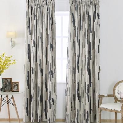 伊美居 - 墨語單層遮光印花半腰窗簾 130x165cm(2件)