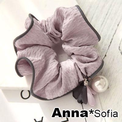 【滿額再7折】AnnaSofia 柔美垂花珠 純手工彈性髮束大腸圈髮圈髮繩(藕粉系)