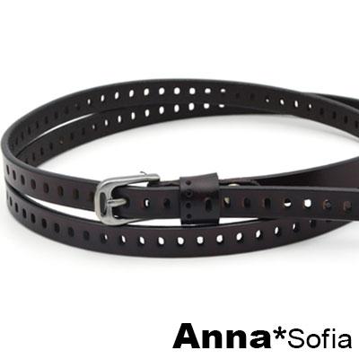 AnnaSofia 單列排續洞 真皮超細腰帶(墨咖)