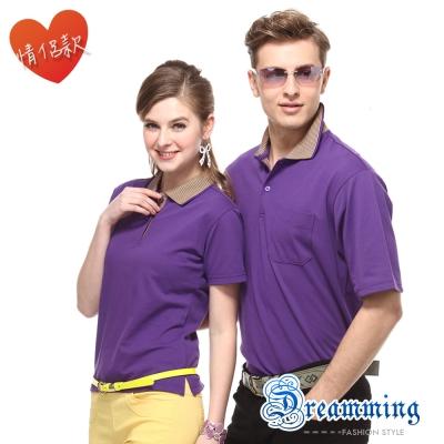 Dreamming 台灣製條紋領網眼短袖POLO衫(紫色)
