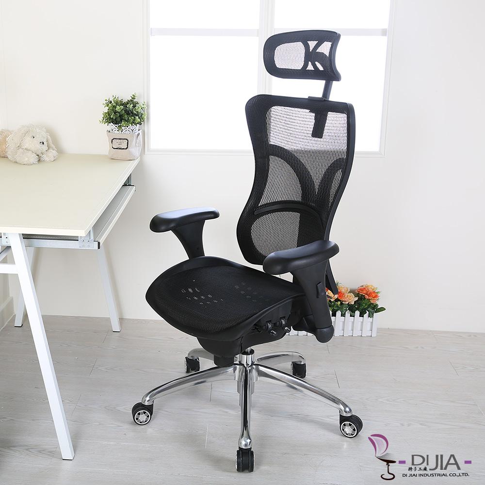 椅子夢工廠 DJ-F8線控精品網椅辦公椅/電腦椅(二色可選)