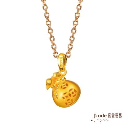 J code真愛密碼金飾 金錢袋黃金項鍊