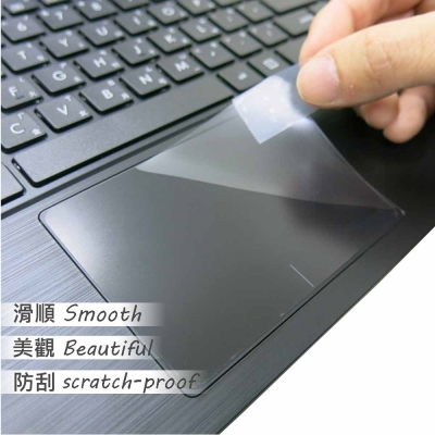 EZstick ASUS P2430 P2438 專用 TOUCH PAD 抗刮保護貼