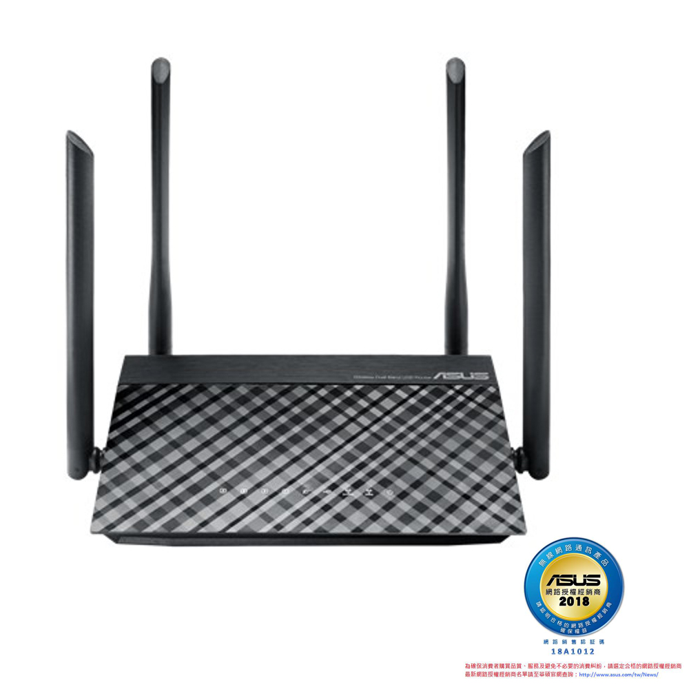 ASUS 華碩 RT-AC1200 雙頻 Wireless-AC1200 無線網路分享器