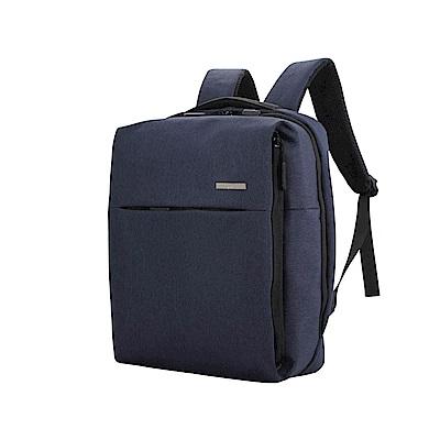 ShinLee 摩登系列15.6吋筆電商務休閒2用雙肩背包