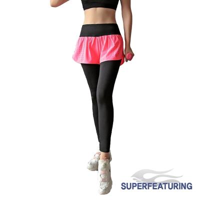 SUPERFEATURING  WPD-10靚色彈性透氣假兩件緊身褲 黑粉