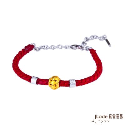 J'code真愛密碼 幸福童話黃金/純銀編織繩手鍊-紅