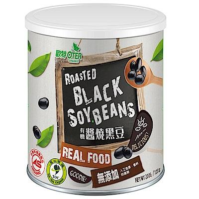 歐特 有機醬燒黑豆(200g)