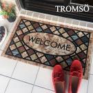 TROMSO戶外植絨橡膠厚實刮泥地墊(大)-英式菱格