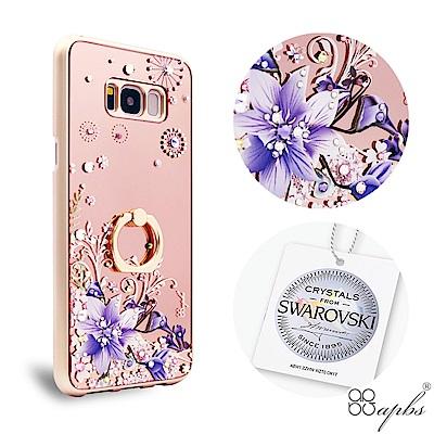 apbs Samsung Galaxy S8+ 施華彩鑽鏡面指環扣手機殼-祕密花...