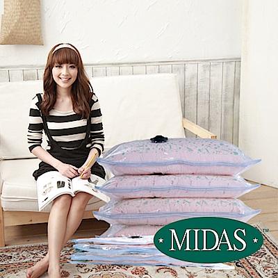 MIDAS 平面真空袋超方便7件組(真空壓縮 收納袋 旅行收納 手壓收納)